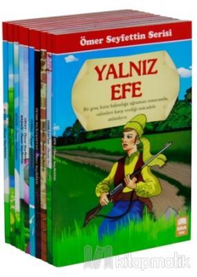 Ömer Seyfettin Seti (10 Kitap Takım)