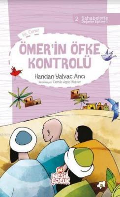 Ömer'in Öfke Kontrolü