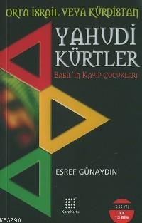Orta İsrail Veya Kürdistan Yahudi Kürtler