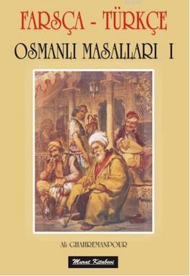 Osmanlı Masalları 1 (Farsça - Türkçe)