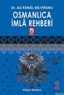 Osmanlıca İmla Rehberi - 2