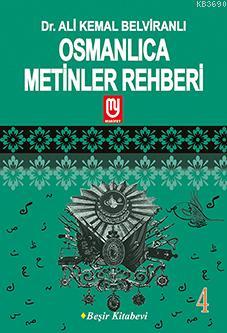 Osmanlıca Metinler Rehberi - 4