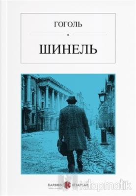 Palto (Rusça)