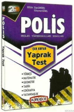 PMYO Polis Meslek Yüksekokulları Sınavları Yaprak Test