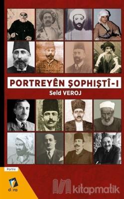 Portreyen Şophişti - 1