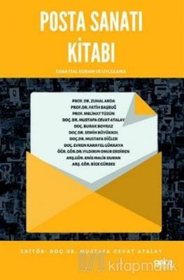 Posta Sanatı Kitabı Mustafa Cevat Atalay