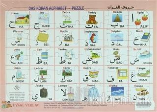 Puzzle - Das Koran Alphabet