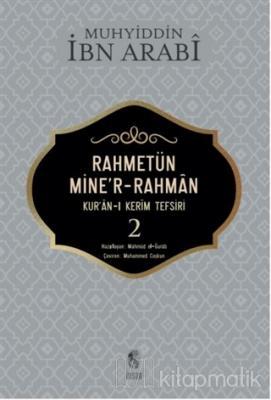 Rahmetün Mine'r Rahman