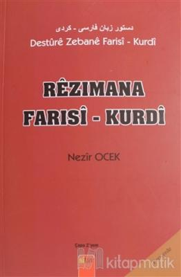 Rezimana Farisi - Kurdi