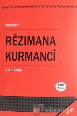 Rezimana Kurmanci