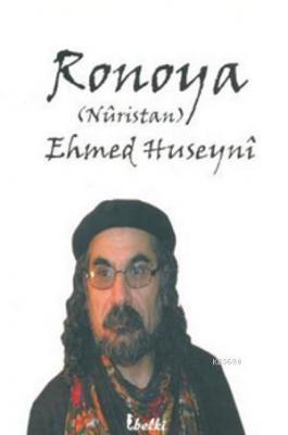 Ronoya (Nuristan)