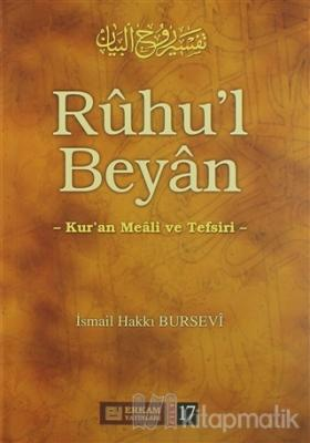 Ruhu'l Beyan Tefsiri - 17. Cilt (Ciltli)