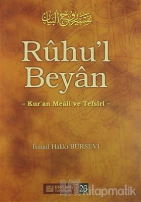 Ruhu'l Beyan Tefsiri - 23. Cilt (Ciltli)