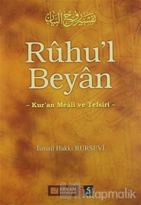 Ruhu'l Beyan Tefsiri - 5. Cilt (Ciltli)
