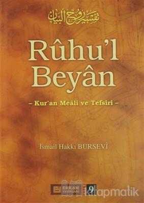 Ruhu'l Beyan Tefsiri - 9. Cilt (Ciltli)