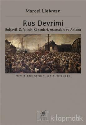 Rus Devrimi