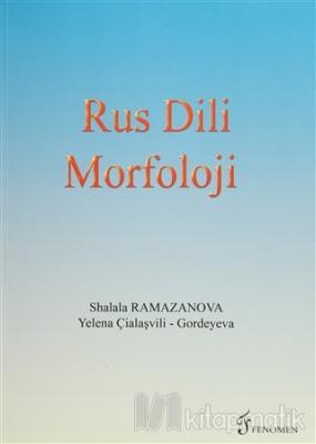 Rus Dili Morfoloji