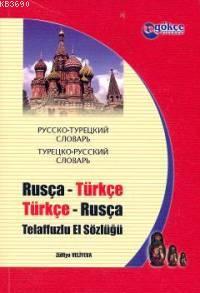 Rusça-Türkçe & Türkçe-rusça Telaffuzlu El Sözlüğü