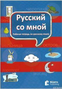 Russkiy so mnoy (  ) Rusça Defteri