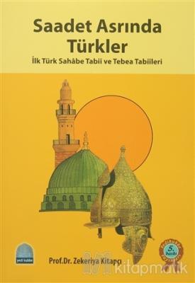 Saadet Arasında Türkler