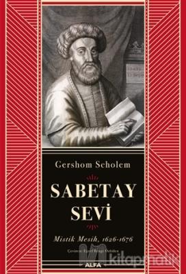 Sabetay Sevi Gershom Scholem