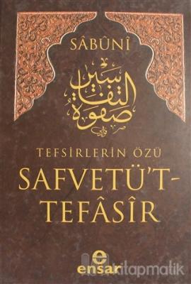Safvetü't-Tefasir Cilt: 4 (Ciltli) Muhammed Ali Es-sabuni