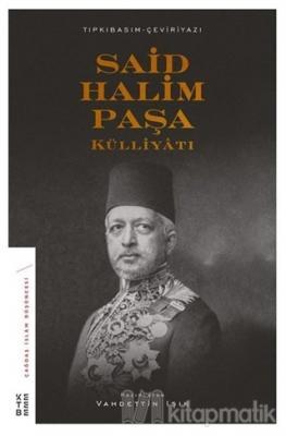Said Halim Paşa Külliyatı
