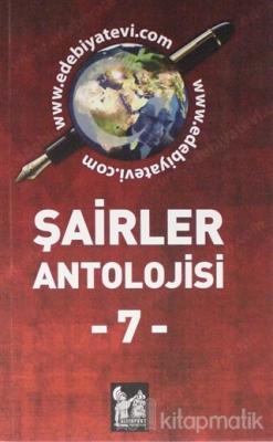 Şairler Antolojisi - 7 Adem Efiloğlu