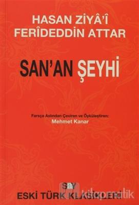 San'an Şeyhi