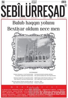 Sebilürreşad Dergisi Sayı: 1040