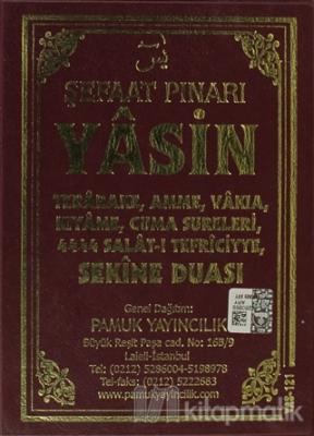 Şefaat Pınarı Yasin (Yas-121)