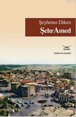 ŞehrAmed