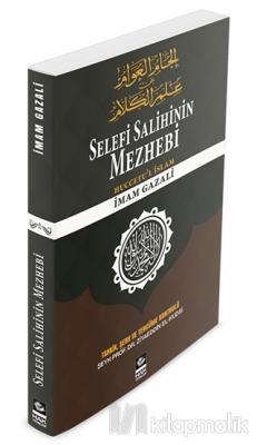 Selefi Salihinin Mezhebi