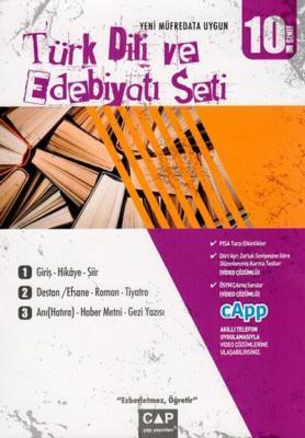 10. Sınıf Türk Dili ve Edebiyatı Seti