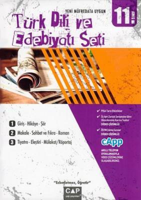 11. Sınıf Türk Dili ve Edebiyatı Seti
