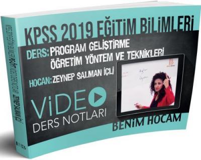 KPSS 2019 Eğitim Bilimleri Program Geliştirme Öğretim Yöntem ve Teknikleri Video Ders Notları