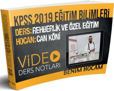 KPSS 2019 Eğitim Bilimleri Rehberlik ve Özel Eğitim Video Ders Notları