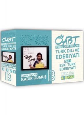 KPSS ÖABT Türk Dili ve Edebiyatı Öğretmenliği Modüler Video Ders Notları Seti