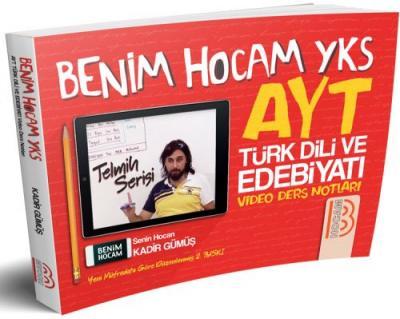 2019 YKS-AYT Türk Dili ve Edebiyatı Video Ders Notları