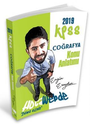 2019 KPSS Coğrafya Konu Anlatımı