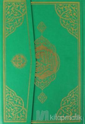 Sesli Orta Boy Kur'an-ı Kerim (Kod: C001) (Ciltli)