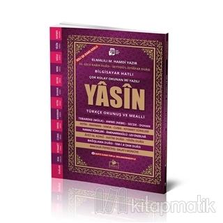 Sesli Yasini Şerif Arapça Türkçe Okunuşlu ve Mealli İri Yazılı Orta Boy (Yasin-037)
