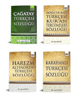 Sözlük Seti (Çağatay Tükçesi Sözlüğü, Doğu ve Batı Türkçesi Kur'an Ter