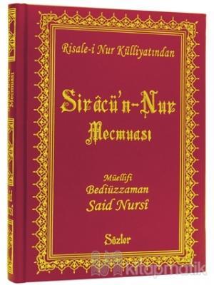 Siracü'n Nur Mecmuası (Ciltli)