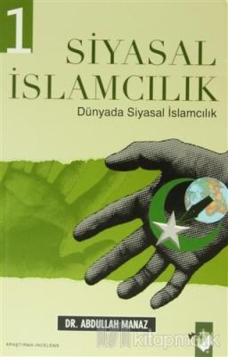 Siyasal İslamcılık 1-2