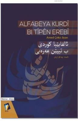 Siyer-i Nebi İslam Tarihi Asrı Saadet Dönemi