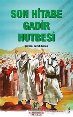 Son Hitabe Gadir Hutbesi