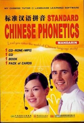 Standard Chinese Phonetics