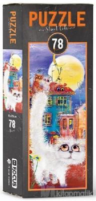 Street Cat - Puzzle