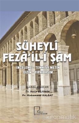 Süheyli Feza'il-i Şam